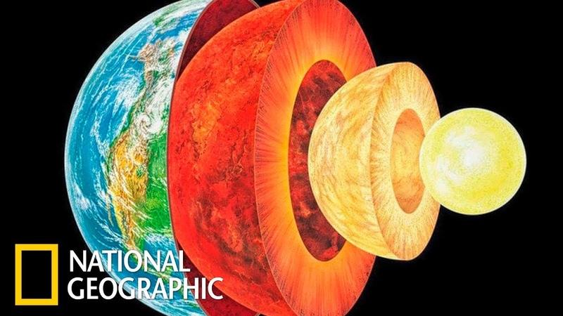 В недрах Земли С точки зрения науки Full HD