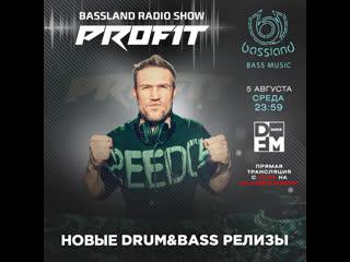 Bassland Show @ DFM () - Новые DrumBass релизы