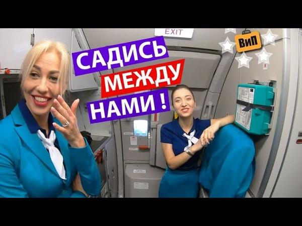 Мест нет Лечу со стюардессами FlyOne Молдова