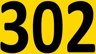 БЕСПЛАТНЫЙ РЕПЕТИТОР. ЗОЛОТОЙ ПЛЕЙЛИСТ. АНГЛИЙСКИЙ ЯЗЫК BEGINNER УРОК 302 УРОКИ АНГЛИЙСКОГО ЯЗЫКА