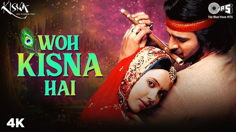 Woh Kisna Hai Sukhwinder Singh Vivek Oberoi Isha Sharvani Javed Akhtar Kisna Movie Songs