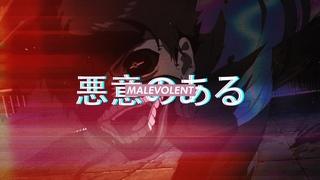 WITHIN DESTRUCTION - MALEVOLENT (Anime Music Video)