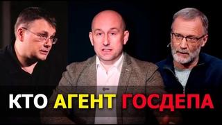 Е. Фёдоров и С. Михеев. Кто агент госдепа или Чёрный PR