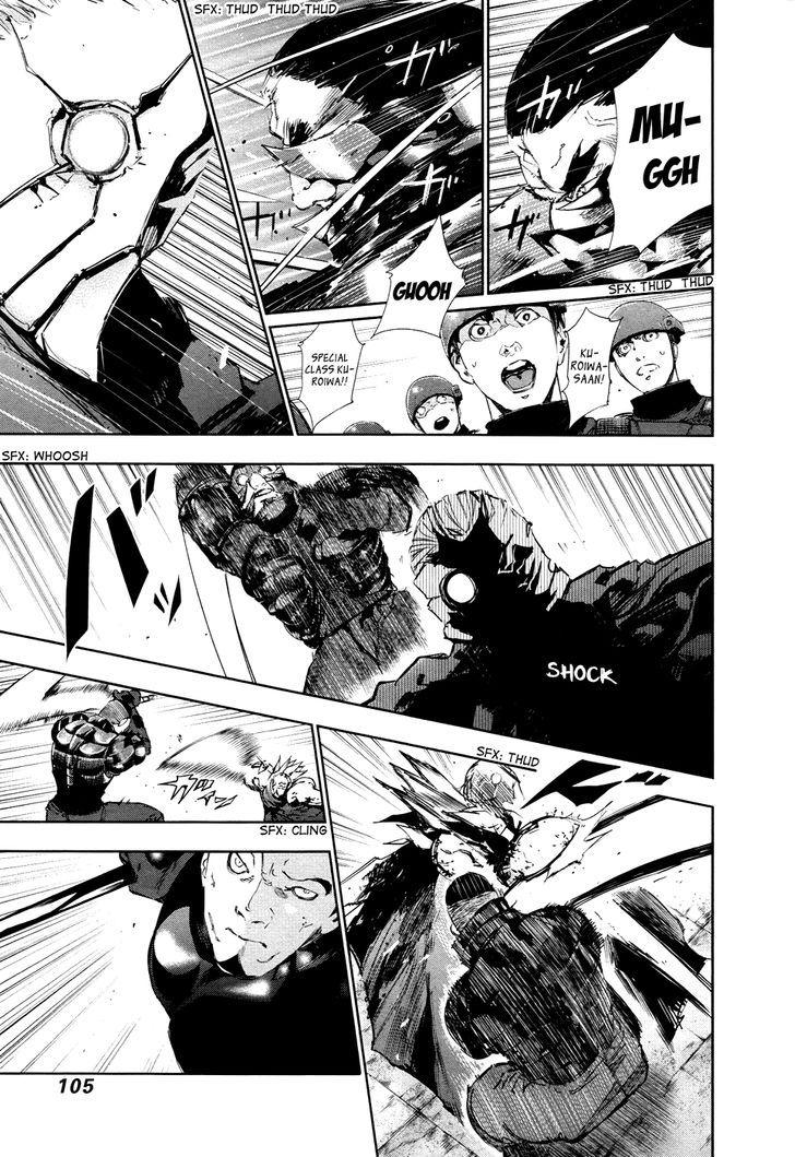 Tokyo Ghoul, Vol.8 Chapter 74 Indomitable, image #5