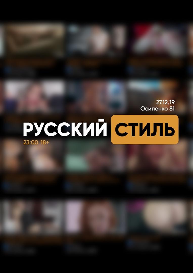 Топ мероприятий на 27 — 29 декабря, изображение №12