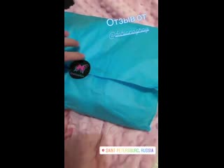 Отзыв о покупке пижамы