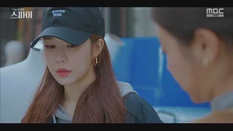 MBC 수목미니시리즈 [나를 사랑한 스파이] 10회 (목) 2020-11-26 밤9시20분