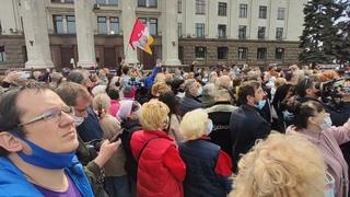 Траурный митинг около Дома профсоюзов в Одессе